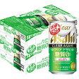 【2ケースパック】クリアアサヒ 糖質0 350ml×48缶/アサヒ 350ML*48ホン 1セット