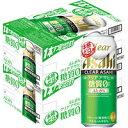 【2ケースパック】クリアアサヒ 糖質0 500ml×48缶/アサヒ  500ML*48ホン 1セット