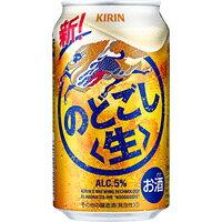 キリン のどごし<生> 350ml缶 350ML 1本