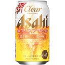 アサヒ クリアアサヒ 350ml缶 350ML 1缶