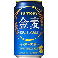 サントリー 金麦 350ml缶 350ML 1本