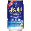 アサヒ アクアゼロ 350ml 缶 350ML × 24缶