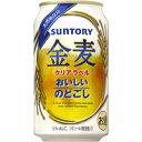 サントリー (新)金麦クリアラベル 350ml缶 350ML × 24缶