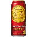 サントリー 金麦 ゴールド・ラガー 500ml缶 500ML × 24缶