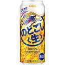 キリン のどごし<生> 500ml缶 500ML × 24缶