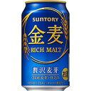 サントリー 金麦 350ml缶 350ML × 24缶
