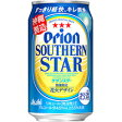 アサヒ オリオン サザンスター 350ml缶 沖縄限定販売の新ジャンル 350ML × 24缶