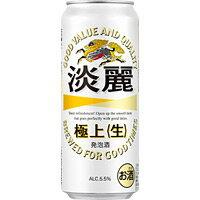 麒麟 淡麗 極上 500ml缶 500ML 1缶