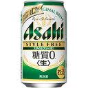 アサヒ スタイルフリー 350ml缶 350ML 1缶