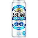 キリン 淡麗 プラチナダブル 500ml 缶 500ML × 24缶