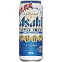 アサヒ スタイルフリー パーフェクト 500ml缶 500ML × 24缶