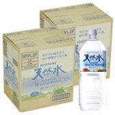 【2ケースパック】サントリー天然水 2Lペット×12本 南アルプスの天然水 2Lx12ホン 1セット