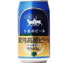 銀河高原ビール 小麦のビール 350ml缶  350ML 1缶
