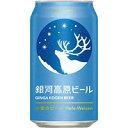 銀河高原ビール小麦のビール350ml缶350ML×24本入り