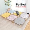 送料無料 ペットベッド 夏用 犬ハンモック ネコベッド ペット寝具 ハンモック 簡単組み立て 軽量 木製 ねこのいる風景 家族 フォトジ..
