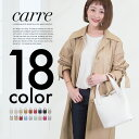 【新色追加】【48時間限定セール】【SALE/61%OFF】 選べる18色 トートバッグ バッグ