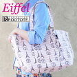 10ROOTOTE  /MammyROO Effie-D EIFFEeiffel/ROOTOTE