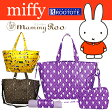 10miffyROOTOTE  Mammy ROO