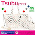 10TsubuMammy ROOEco Lami/ROOTOTE/