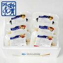 冷凍シーフランクセット かまぼこ 蒲鉾 贈り物 ギフト