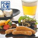 シーセージ&箱根ビールセット かまぼこ 蒲鉾 贈り物 ギフト...