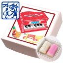 こ・こ・ろ 赤箱 おもちゃの楽器 かまぼこ 蒲鉾 贈