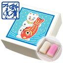 こ・こ・ろ 白箱 鯛抱き猫 かまぼこ 蒲鉾 贈り物 ギ