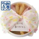 ぷちかまパーティBOX [メッセージ有] かまぼこ 蒲鉾