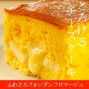 【週末ご褒美】ふわとろ系チーズケーキフォンダンフロマージュ