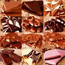 チョコレート 割れチョコミックス12種1.0kg 【蒲...