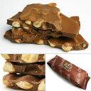 [割れチョコミルクマカダミア800g] とろ~りチョコレートにたっぷりのマカダミアナッツを練りこんだ、贅沢で満足なチョコレート!割れチョコミルクマカダミアナッツ【セール】 【チュベ・ド・ショコラ/割れチョコ/自由が丘/セール/お中元/2000】
