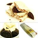チュベ・ド・ショコラ チョコホワイトクッキークランチ