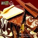 バレンタインに!【送料無料】【...