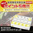 【鎌田醤油公式】<新発売>  素材の旨みゆずぽん酢7ヶ入 (200ml)調味料 和食 出汁