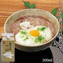【鎌田醤油公式】蕎麦つゆ 7ヶ入 (200ml)調味料 和