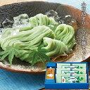 鎌田醤油 のお中元 にぴったり 小豆島オリーブ素麺セット送料...