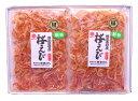 桜エビ詰め合わせ(2袋入り)