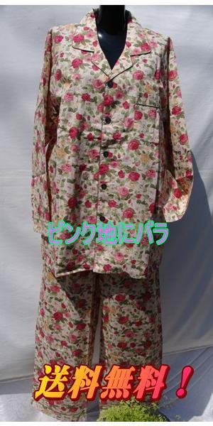 紳士用トムオリジナル【送料無料】こだわりの綿100%パジャマ