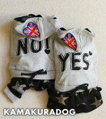◆メール便送料無料◆【鎌倉DOG】【犬 服】YES★NOつなぎ&ワンピース