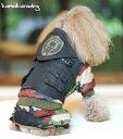 【ドッグウェア】【犬の服】【犬 服】ミリタリーボトム付きジャンパー(メール便不可)