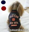 ◆メール便送料無料◆【ドッグウェア】【犬 服】BOSTON−Tシャツ