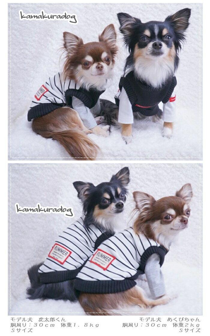 【kamakura dog】【犬の服】【犬服】...の紹介画像2