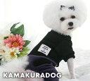 ◆メール便送料無料◆【ドッグウェア】【犬の服】トイプードル 服 冬】【犬の服秋冬用】リブニットつなぎ