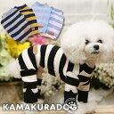 ◆メール便送料無料◆【ドッグウェア】【犬の服】しましまつなぎ