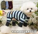 ◆メール便送料無料◆【犬 服】【犬のつなぎ】【トイプードル 犬 服】【犬服】【ボーダー 柄】つなぎボーダー's