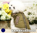 【ドッグウェア】【犬の服】ジップアップベスト(メール便不可)