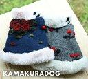 【ドッグウェア】【犬 アウター コート】【犬服 秋冬】【トイプードル 服 冬】ファーケープ(メール便不可)