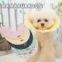 【犬 エリザベスカラー】【犬 ソフト エリザベス】コットンエリザベス(メール便可