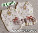 楽天鎌倉DOG2号店【ドッグウェア】【犬の服】ほのぼのTシャツオーガニックコットン