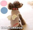 ◆メール便送料無料◆【犬服 コスプレ】【犬 服】マシュマロ天使ベスト